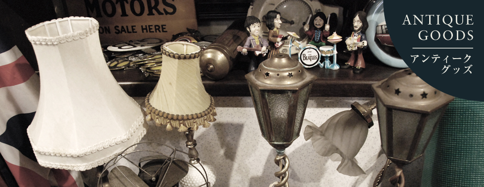 antiquegoods