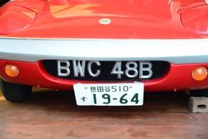 DSC_4336